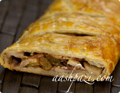 Apple Strudel Calories & Nutrition Values