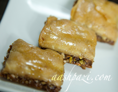 Baklava Calories & Nutriton Values
