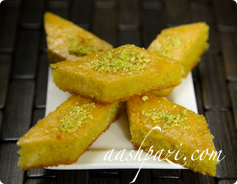 Persian food recipes persian food and persian recipes baghlava yazdi forumfinder Images