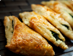 Borek Calories and Nutrition Values