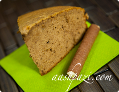 Cinnamon Cake Calories & Nutrition Values