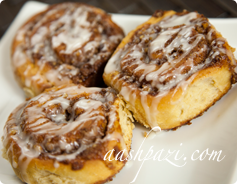 Cinnamon Roll Calories & Nutrition Values