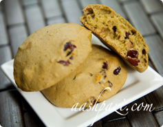 Cranberry Cookies Calories & Nutrition Values