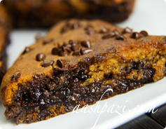 Deep Dish Chocolate Cookie