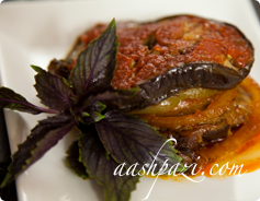 Eggplant & Beef Dish Calories & Nutrition Values