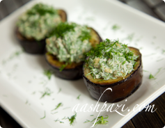 Eggplant Snack Calories & Nutrition Values