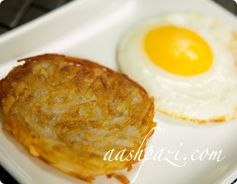 Hash Brown Calories & Nutrition Values
