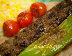 Kabab Tabei Calories and Nutrition Values