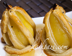 Pears Pastry