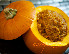 Pumpkin Kuitareh Calories and Nutrition Values
