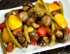 Roasted Veggies Calories & Nutrition Values