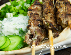Skirt Steak Kabab