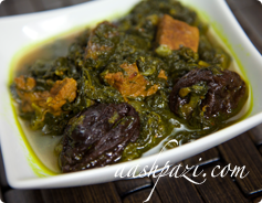 Spinach Prune Stew