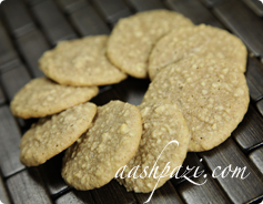 Walnut Cookie Calories & Nutritional Values