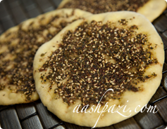 Zaatar Calories & Nutrition Values