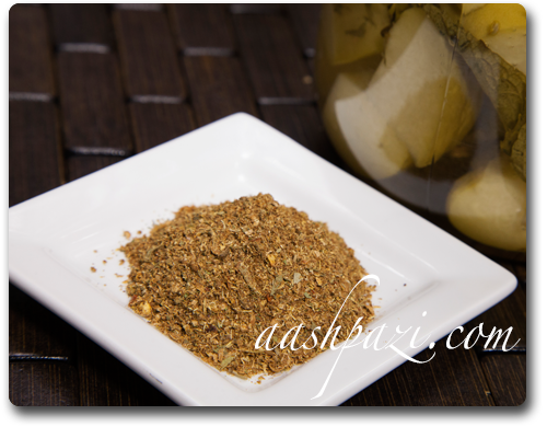 Advieh Torshi (Pickle Seasoning) Recipe