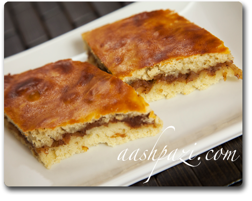 Apple Cake Layer Recipe