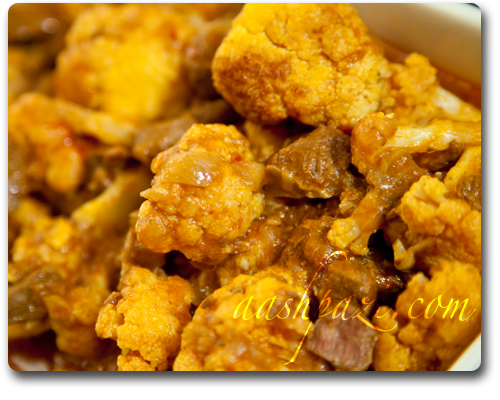 goje sabz recipe for chicken