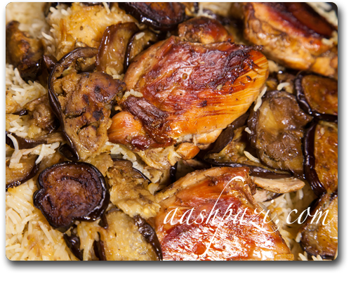 Chicken Eggplant Tahdig Recipe