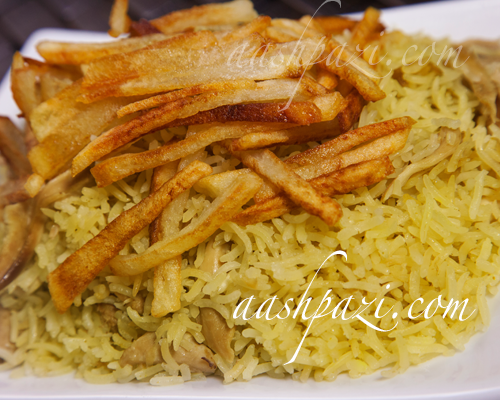 Curry Rice Recipe