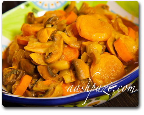 Dried Apricots Stew (Khoresh Gheysi) Recipe