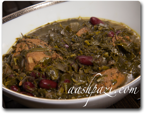 Khorsht e somakh or Sumac Stew aka Sour Stew Recipe