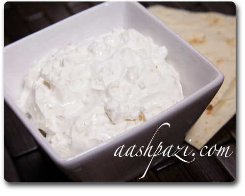 Mast O Musir Persian Yogurt Dip Recipe