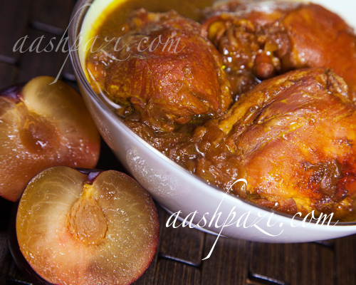 Plums or Prunes Stew Recipe