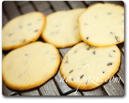 Raisin Cookie Recipe