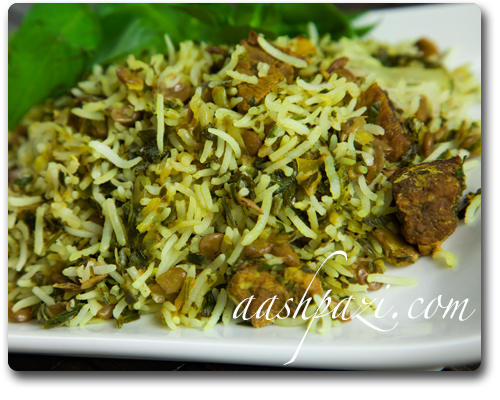 Rice (Polo) Shirazi Recipe