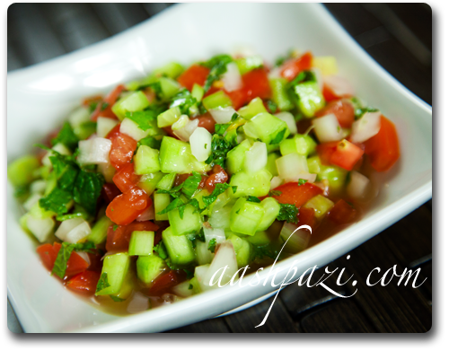 Salad Shirazi Recipe