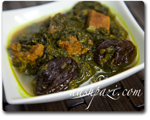 Spinach and Prune Stew