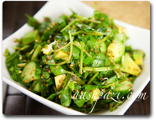 Watercress Salad Recipe