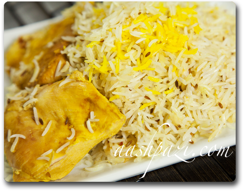 Zireh Polo Ba Morgh, Cumin and Rice with Chicken Recipe
