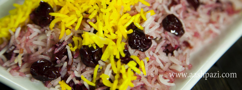 ... Polow-Persian Rice with Sour Cherries-Albaou Polo-Albalu Polo-Sour