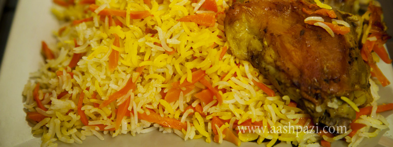 Havij polow carrot rice calories, nutritional values,