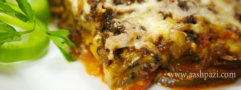 Eggplant lasagna calories, nutritional values