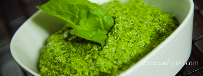 Spinach pesto sauce calories, nutritional values