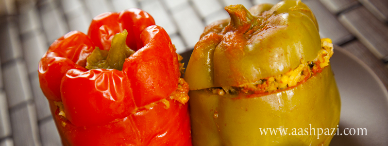 Stuffed Bell Pepper calories, nutritional values