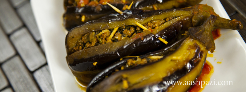 Stuffed Eggplant calories, nutritional values